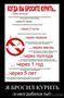 Бросила курить как быстро похудеть