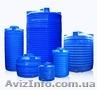 Пластиковые емкости для питьевой воды,  химикатов или топлива