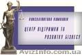 Інформаційно-консультаційні послуги в сфері закупівель товарів,  робіт і послуг з
