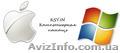 Установка Windows 7, 8, XP в Киеве