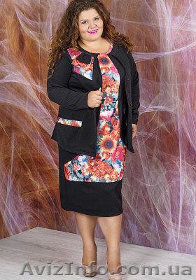 ... Сучасна жіноча одежа нової колекціі - Изображение  8 9c5b817d7d20b
