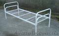 Кровати металлические для общежитий, Объявление #1108639