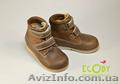 Ортопедические демисезонные ботинки ТМ