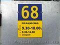 Ремонт автостекла на Соломенке.Киев. - Изображение #3, Объявление #489719