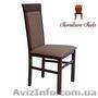 Купить стулья для кафе, Стул Алла - Изображение #3, Объявление #1212755
