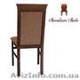 Купить стулья для кафе, Стул Алла - Изображение #4, Объявление #1212755