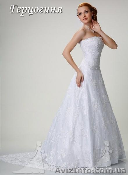 Прокат кружевных свадебных платьев