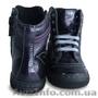 Кожаные ботинки для девочек. Ciciban(Словения). Высокое качество.