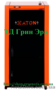 Твердотопливный котел ATON Multi 12 кВт Буча