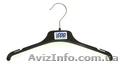Вешалки,плечики,тремпеля для всех видов одежды!!!, Объявление #1248914