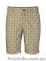 Мужские шорты !Solid  - Изображение #3, Объявление #1251524