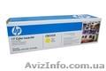 Тонерний катридж HP LaserJet 125A CB542A - Изображение #4, Объявление #1268918