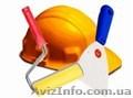 Работы по ремонту квартир Киев