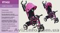 Детский  велосипед VT-1432