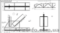 Геодезия, начертательная геометрия, инженерная графика, черчение - Изображение #9, Объявление #1306958