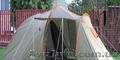 Палатка Abarqs Stella-3 местная - Изображение #4, Объявление #1300147