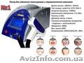 Качественный лазер для удаления тату по цене со скидкой