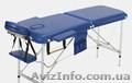Массажный стол 2-х секционный Body Fit, Объявление #1299488