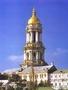 Туры по Украине как альтернатива зарубежному отдыху. Недорого, впечатляюще. - Изображение #3, Объявление #1315983