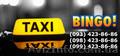 Такси «Бинго» - максимум комфорта за доступными ценами.