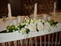 Организация свадьбы под ключ