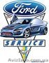 Ford Service - магазин  СТО - разборка по марке Ford