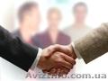 Дистанционное обучение и повышение квалификации специалистов в сфере