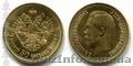 Куплю дорого золоті монети в Києві - Изображение #3, Объявление #1334438
