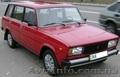 Аренда ВАЗ 21043 с правом выкупа в Киеве