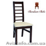 Мебель для баров и ресторанов, Стул Леон, Объявление #1340582