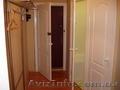 Посуточно 2 ком квартира возле метро Дарница Дарницкий Бульвар  - Изображение #6, Объявление #976571