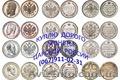 Куплю дорого монети України!, Объявление #1337435