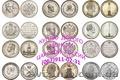 Куплю срібні рублі, полтінніки, старовинні монети, Объявление #1337440