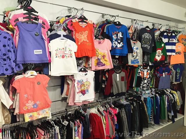 магазины верхней одежды головных уборов город кемерово
