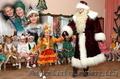 Дед Мороз на выезд в Киеве