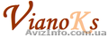 Камедь рожкового дерева, Объявление #1348269