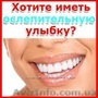 Зубная паста Crest Complete Multi-Benefit Extra Whitening Scope-232гра - Изображение #2, Объявление #1284498