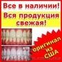 Полоски для чувствительных зубов Crest 3D White Whitestrips Gentle Routine - Изображение #2, Объявление #1346278