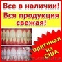 Зубная паста Crest Complete Multi-Benefit Extra Whitening Scope-232гра - Изображение #3, Объявление #1284498