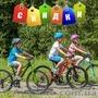 Детские велосипеды Schwinn, TEMPISH,  Stevens,  CRUZEE. Velofishka - Киев.