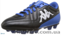 Merkandi ru: 7, 50 евро: Спортивная - футбольная - обувь - Kappa