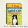 Бинакар - капли от блох.клещей для крупных собак (аналог адвантикса)82грнупак