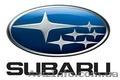 Запчасти для Subaru - Изображение #2, Объявление #1369350