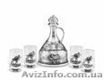 Подарочная посуда Австрийской фирмы Artina SKS оптом Elenpipe