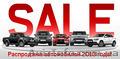 Продажа авто со склада