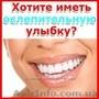 Лечебная зубная паста для чувствительной эмали Crest Pro-Health Sensitive - Изображение #3, Объявление #1272080