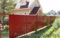 Евроштакетник металлический на забор. Производитель., Объявление #1403103