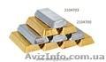 Зажигалки «Gold Bar»              , Объявление #1431965