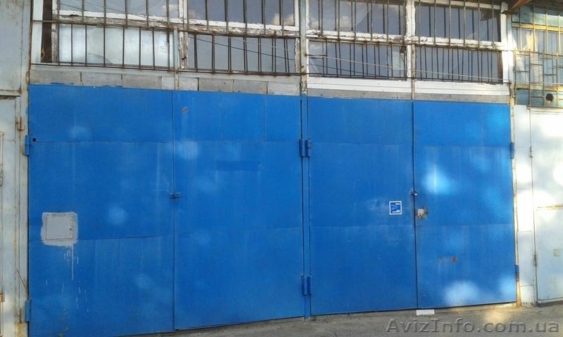 гаражные ворота электрогорск