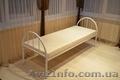 Кровати металлические, кровать двухъярусная, металлическая кровать недорого - Изображение #4, Объявление #1469989